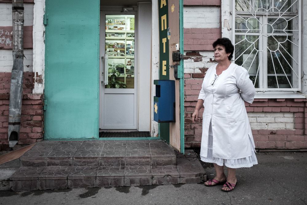 Apoteka (farmacy), Astrakhan