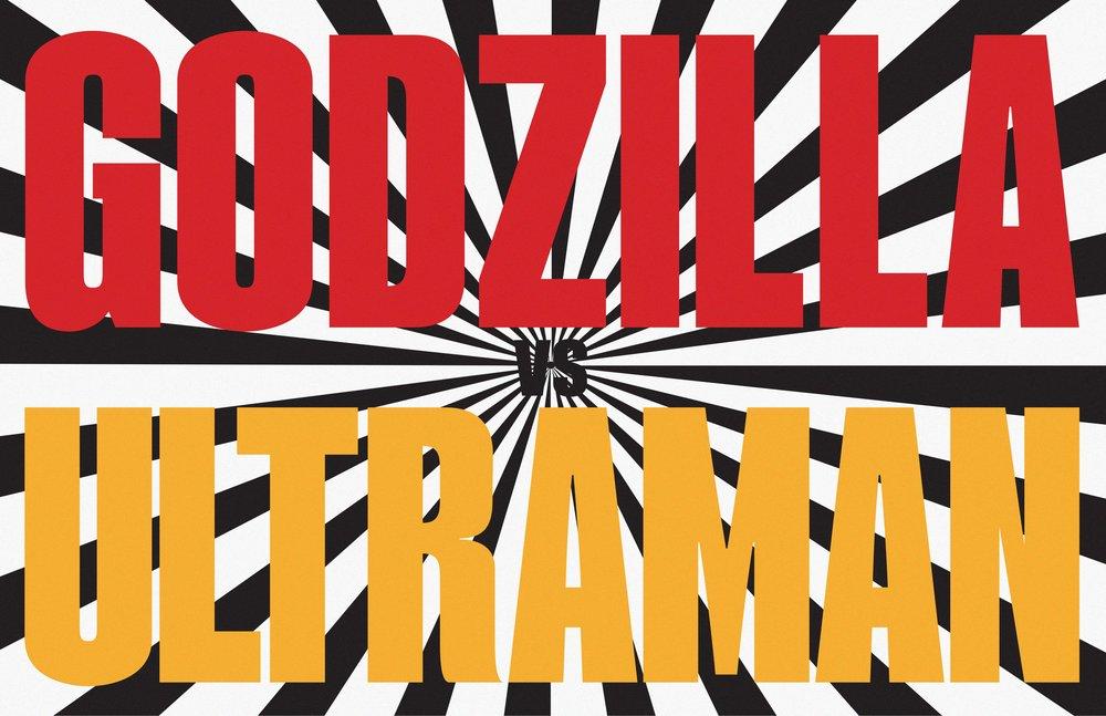 Godzilla-Vs-Ultraman.jpg