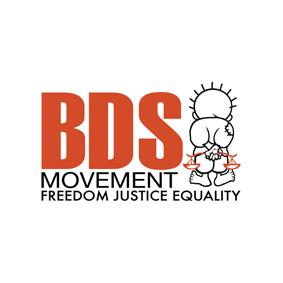 BDS-bevegelsens kjennetegn