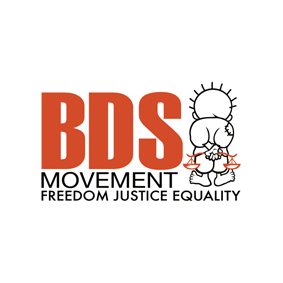 BDS Movement - Logo
