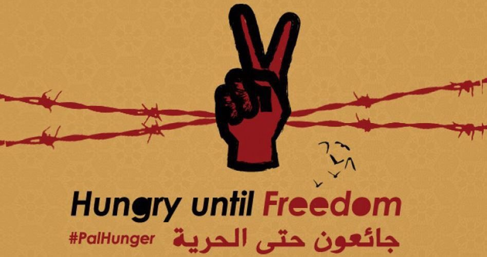 Palestinian Prisoners Enter 4th Week Of Hunger Strike Call For Bds