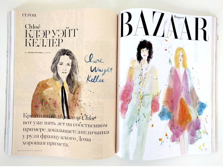 I was invited by Chloéto illustrate this limited edition cover for Harper's Bazaar Russia. They celebrated their 20th anniversary with fully illustrated magazine.I also illustrated this portrait of Clare Waight Keller, creative director Chloé Maison for the anniversary issue.