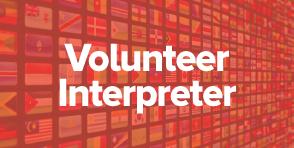 volunteer-page.png