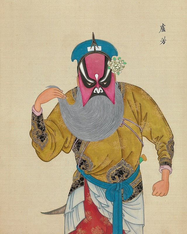 Album of 100 Portraits of Personages from Chinese Opera   Period:  Qing dynasty (1644–1911)  Date:  late 19th–early 20th century  Culture : China  Medium : Album of fifty leaves; ink, color, and gold on silk  Artist : Unidentified