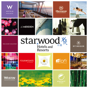 starwood_logo.jpg