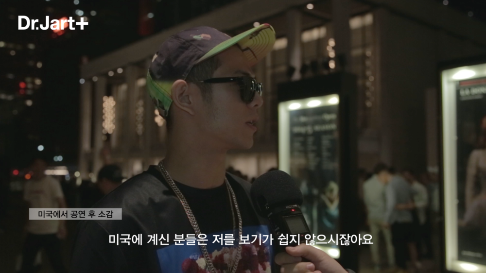 2015 S/S Opening Ceremony Fashion Week With Beenzino X Dr jart