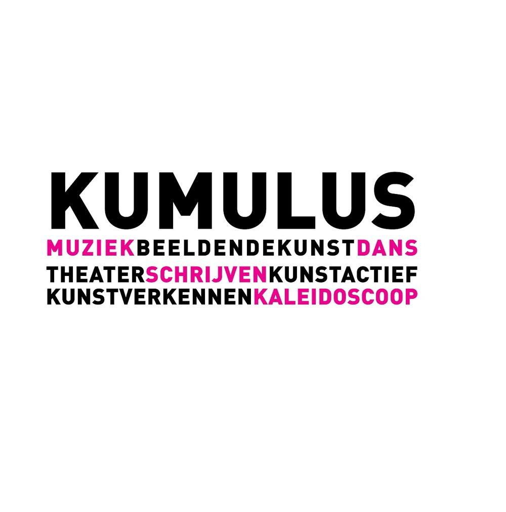 kumulus letterlogo 2012 high res..jpg
