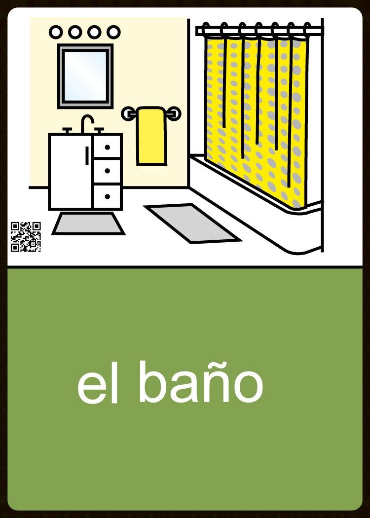el_baño.jpg