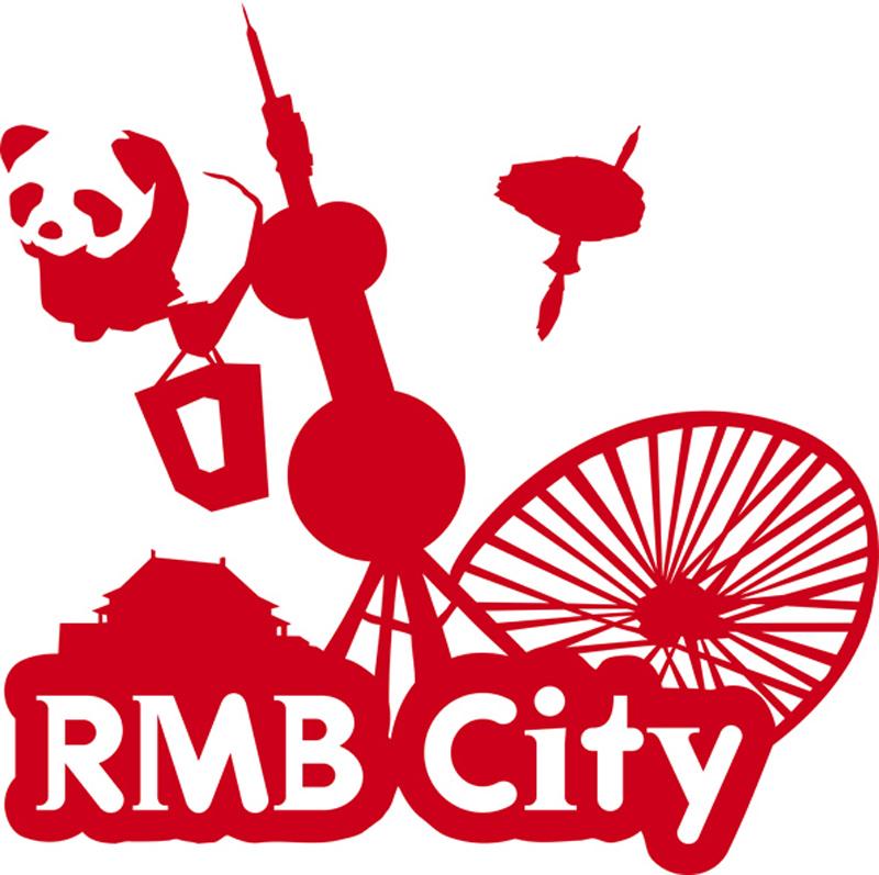 Cao Fei, RMB City
