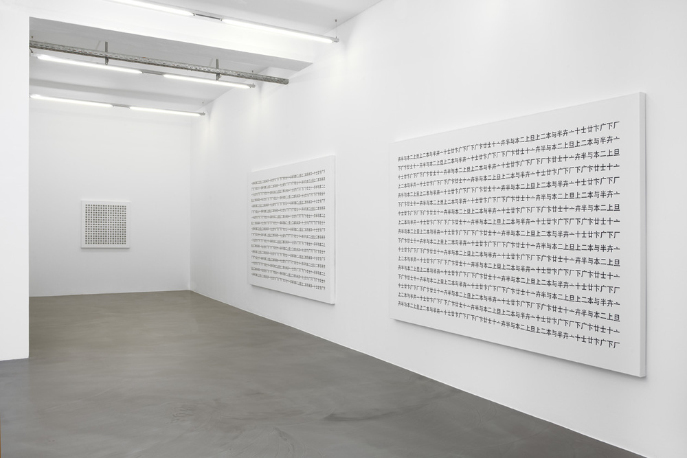 The Chinese Version , 2015 installation view