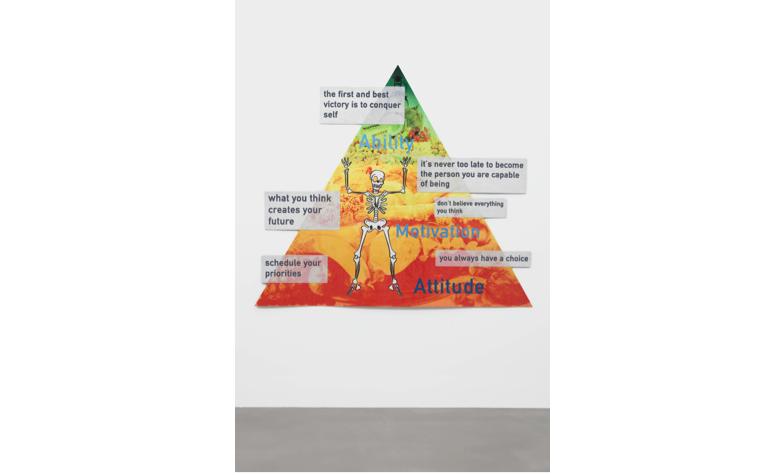 Ed Fornieles,  Louder Than Bombs , 2016, digital print on carpet, 200 cm