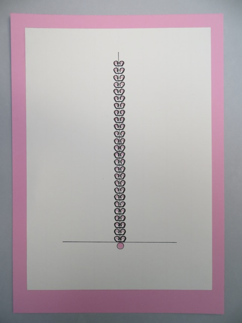 Untitled (from the series Over and Over),  2008 ink on paper, 24 x 34 cm