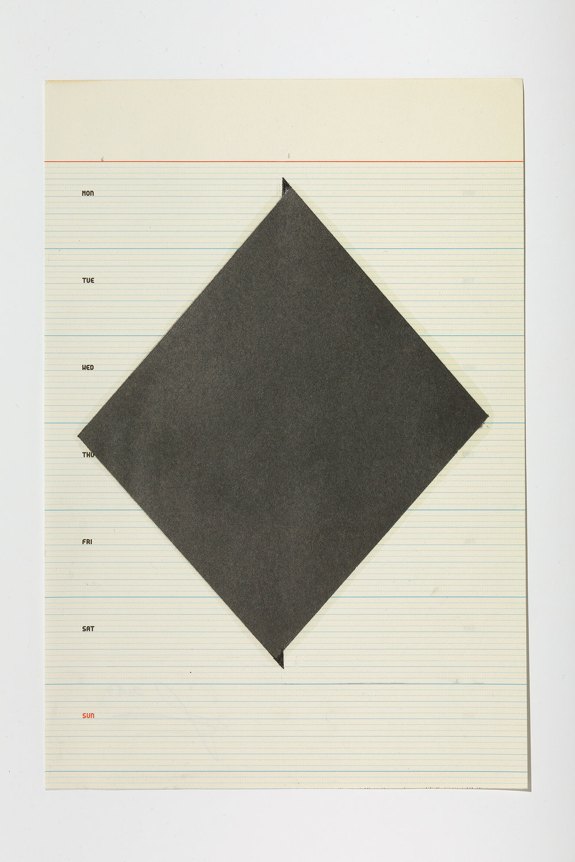 Untitled (6/6) ,2017 graphite on paper, 28,5 x 19,5 cm