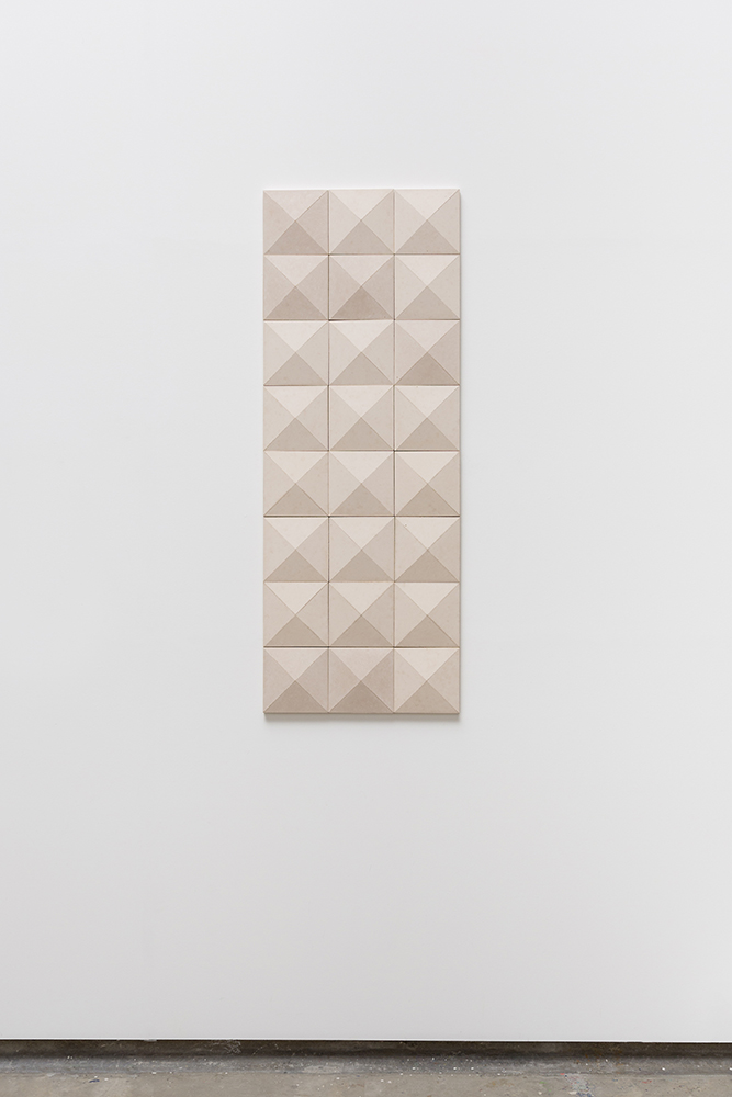 Concrete wall, 2017  Pigmented concrete,52 x 120 x 20 cm