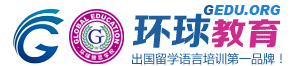 Logo Agents Beijing Wuhu Zhongshi Consulting Co., Ltd..png