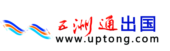 Logo Agents Beijing WZT Overseas Education & Consulting Service Co. Ltd.jpg