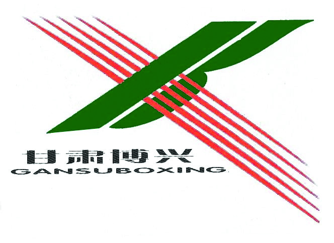 Logo Agents Gansu Boxing Study Abroad Service Co., Ltd..jpg