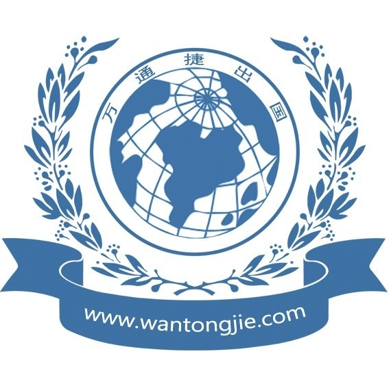 LOGO_Xinjiang WTJ Overseas Consulting Service Co., Ltd.jpg