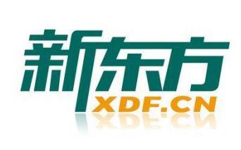 xdf.JPG