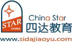 ChinaStar logo.png