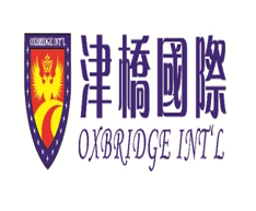 Oxbridge International.PNG