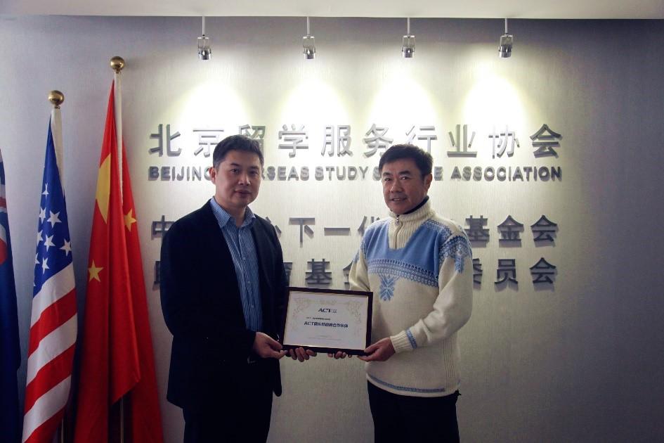 ACT Exam in China