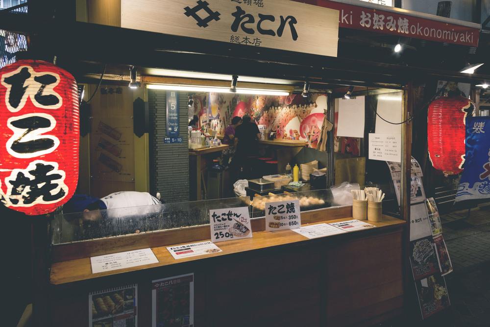 Takoyaki stand.jpg