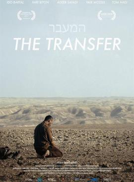 The Transfer Poster.jpg