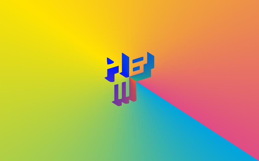 HBM-Logo-16-x-9-loose.png