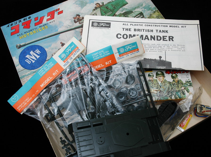 Fujimi Tank Coomander contents 100 dpi cropped _0360 copy.jpg