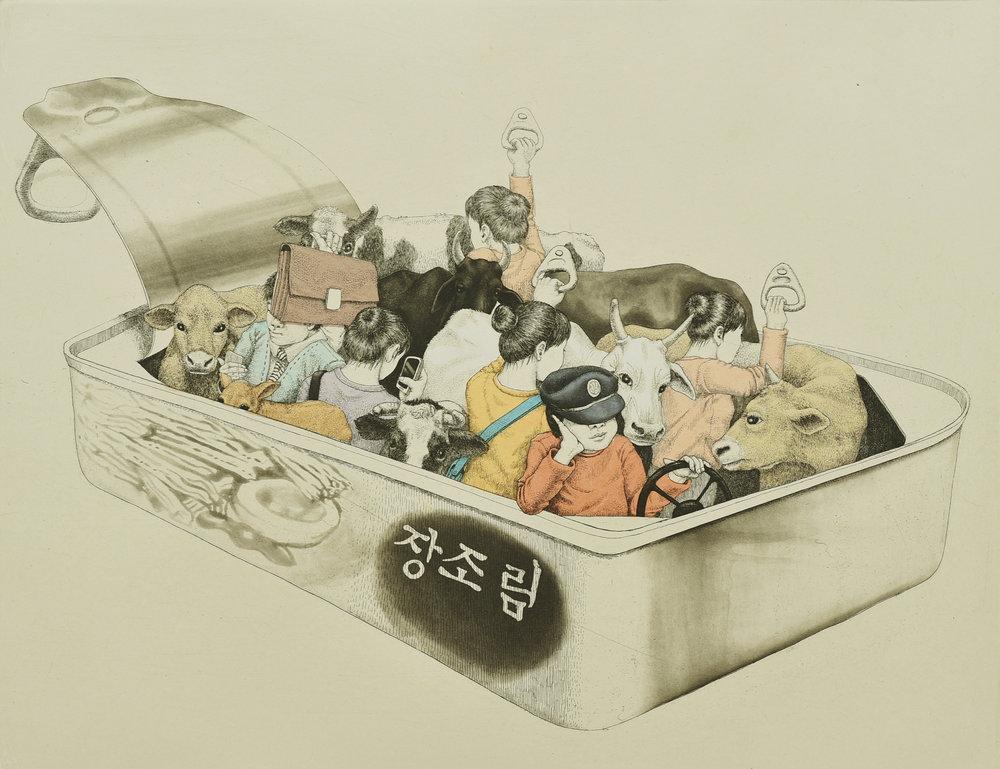 Kim SoHee artwork