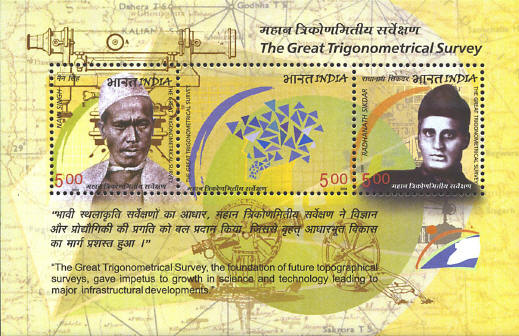 A 2004 stamp honoring Nain Singh and the Survey of India
