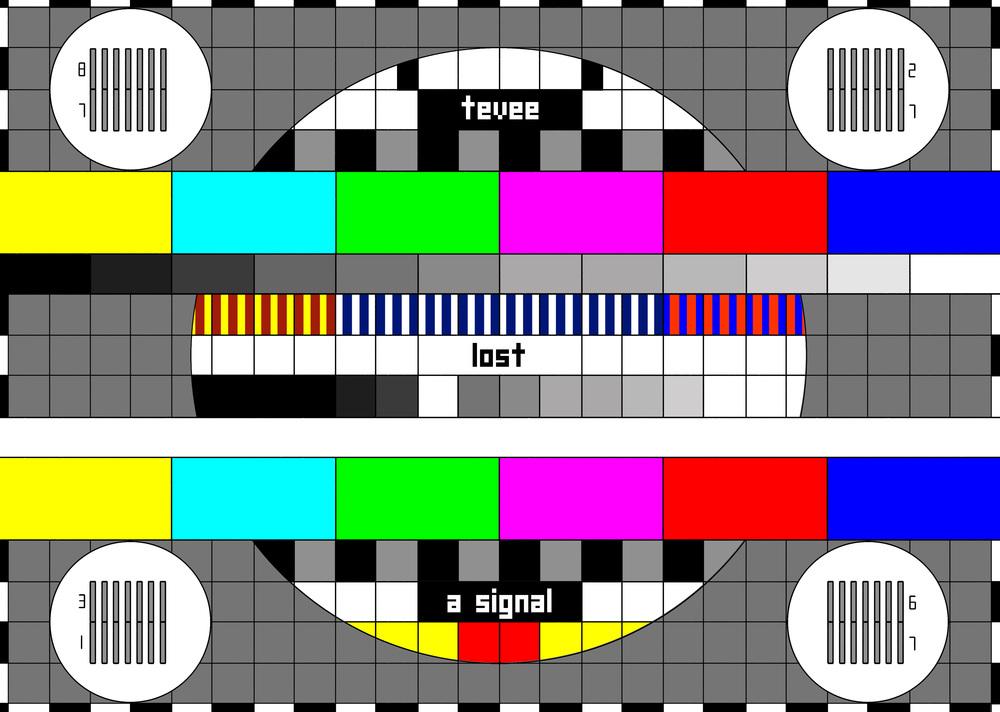 TVSIGNAL.jpg