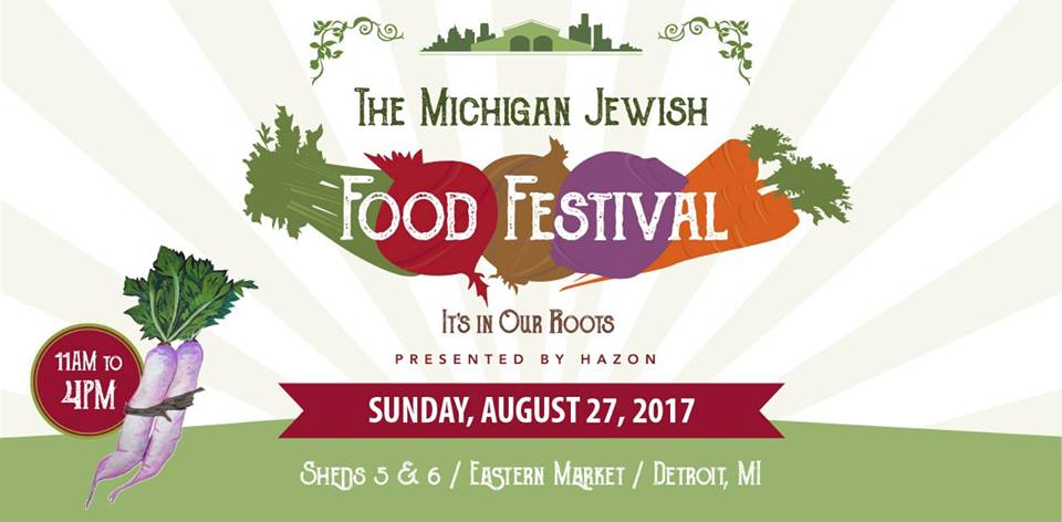 michigan jewish food fest.jpg