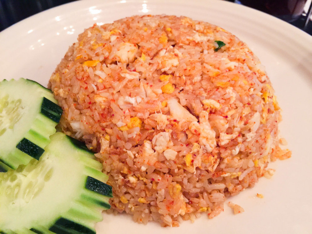A perfect pile of insanely spicy Crab Fried Rice, the mark of a decent Thai restaurant.