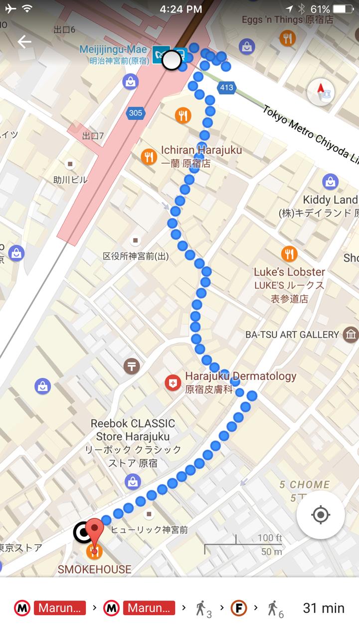 Walking Route