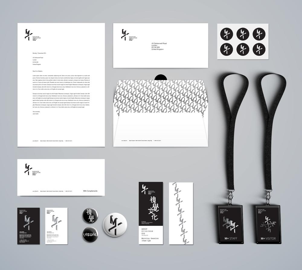 M+ stationery.jpg