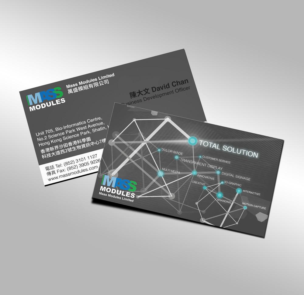 business_card_mock_up2.jpg