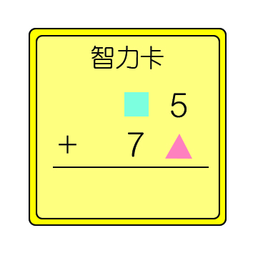 P1_T2_Q1d.jpg