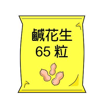 P1_ex17_Q9b.jpg