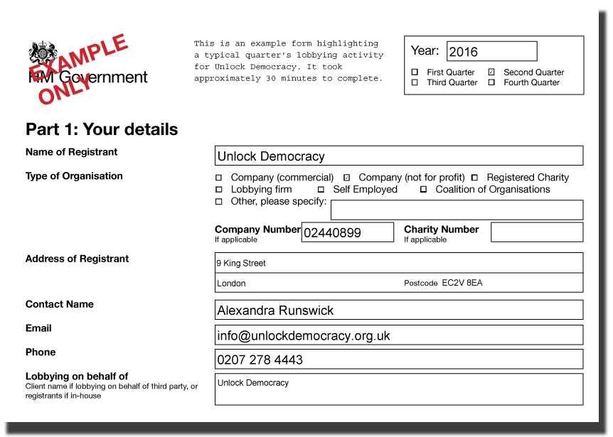 an example registration form