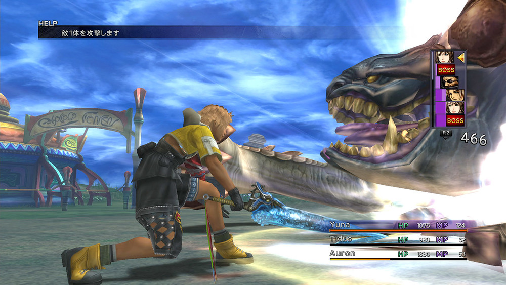 FFX_HD_Against_Chocobo_Eater.jpg