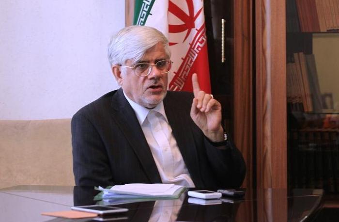 Aref, Mohammad Reza