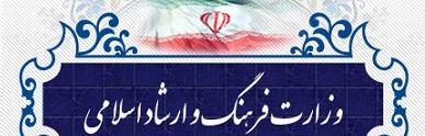 Iran: نتیجه نظر سنجی نشان می دهد که ایرانی ها به پایان یافتن انزوا خوشبین هستند