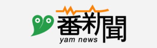 Taiwan: 民調:伊朗人支持核協議但期望過高