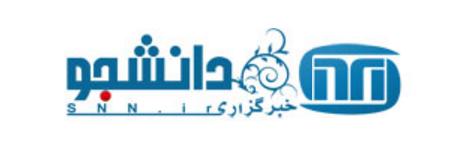 Iran: نظرسنجی مهم و معنادار «موسسه ایران پل» درباره توافق ایران و غرب