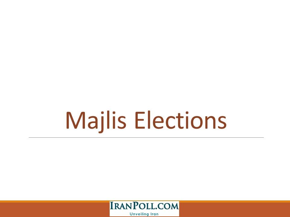 IranPoll Feb 2016 (6).JPG