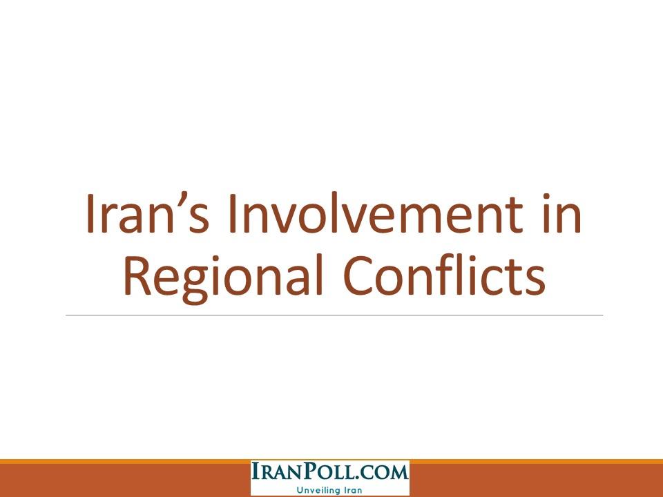 IranPoll Feb 2016 (29).JPG