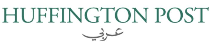 """Arabic Huffington Post: """"هاينز أم ديلبازير"""".. منافسة شرسة بين الشركات الأجنبية والمحلية في إيران بعد رفع العقوبات"""