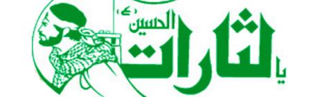 Yalasarat: دانشگاه مریلند: امید به برجام در ایران کاهش یافته است